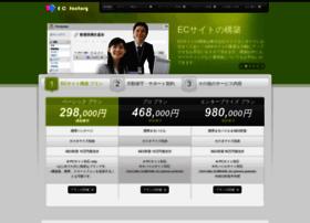 ec.my-standard.co.jp