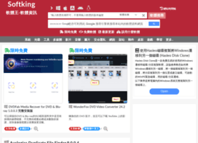 ec.softking.com.tw