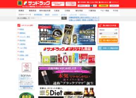 ec.sundrug.co.jp