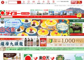 ec.taiyonet.com