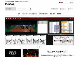 ec.volleyball.ne.jp