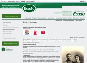 ecado.ru