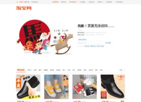 ecard.taobao.com
