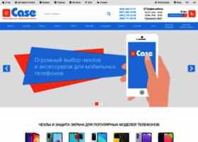 ecase.com.ua