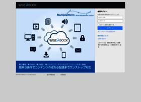 ecatalog.makita.co.jp