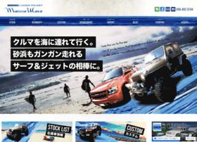 ecb-japan.co.jp