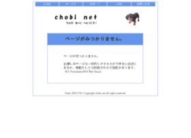 ecb.chobi.net