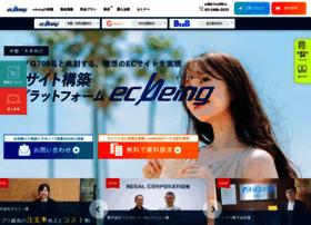 ecbeing.net