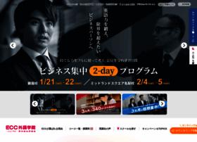 ecc-scoreup.jp