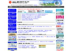 eccj.or.jp