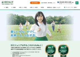 eccjr.co.jp