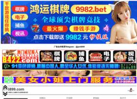 ecclogic.com