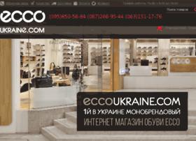 eccoukraine.com
