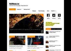 ecdicus.ru