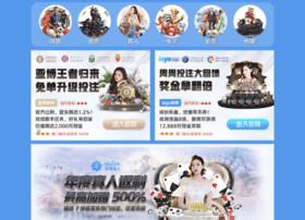ecepost.com