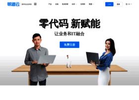 eceyes.mingdao.com