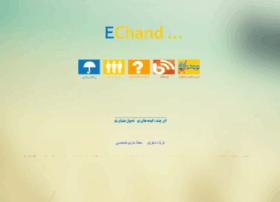 echand.ir