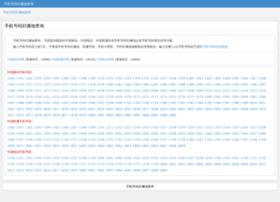 echinatv.com.cn