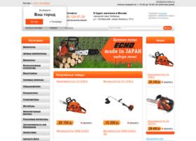 echo-tools.ru