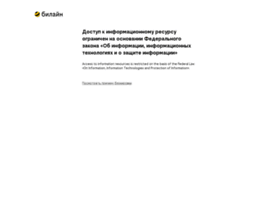 echo.msk.ru