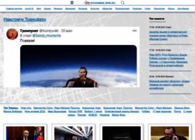 echomsk.spb.ru