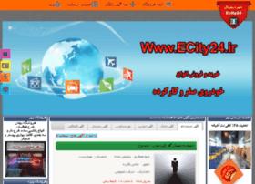 ecity24.ir
