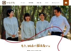 eck.jp