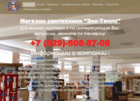 ecko-teplo.ru