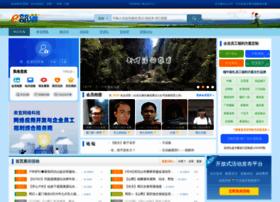 ecl.com.cn