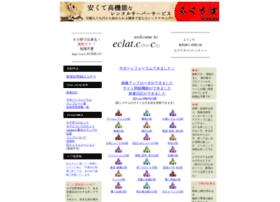 eclat.cc