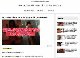 ecle.jp