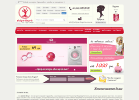 eclipse-lingerie.com.ua