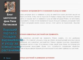 eclipserus.ru