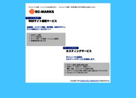 ecmarks.com