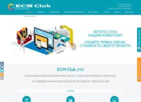 ecmclub.ru