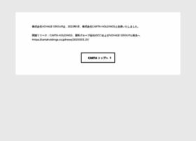 ecnavi.co.jp