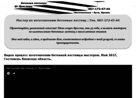 eco-bud.kiev.ua