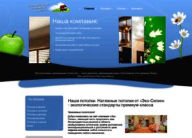 eco-ceiling.ru