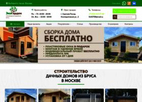eco-garden.info