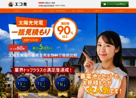 eco-hatsu.com