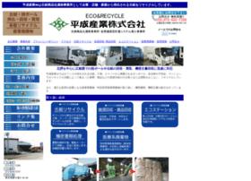 eco-heisei.com
