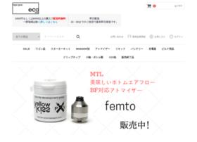 eco-izm.com