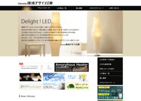 eco-kameda.com