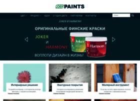 eco-paints.ru