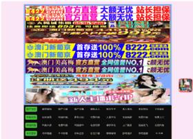 eco-perfection.com