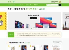 eco-po.com