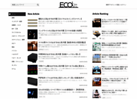 eco-points.jp