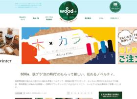 eco-pro.ne.jp