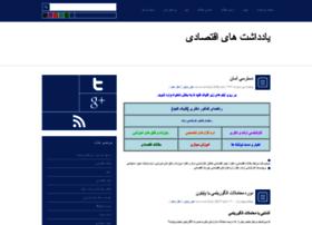 eco-raoofi.blogfa.com