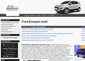 eco-sport.net